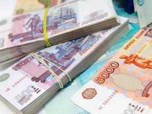 Как извлечь выгоду из экономического кризиса