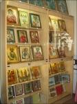 Магазин православных принадлежностей