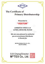 Сертификат. Компания Вестор - дистрибьютер MoTEX в России