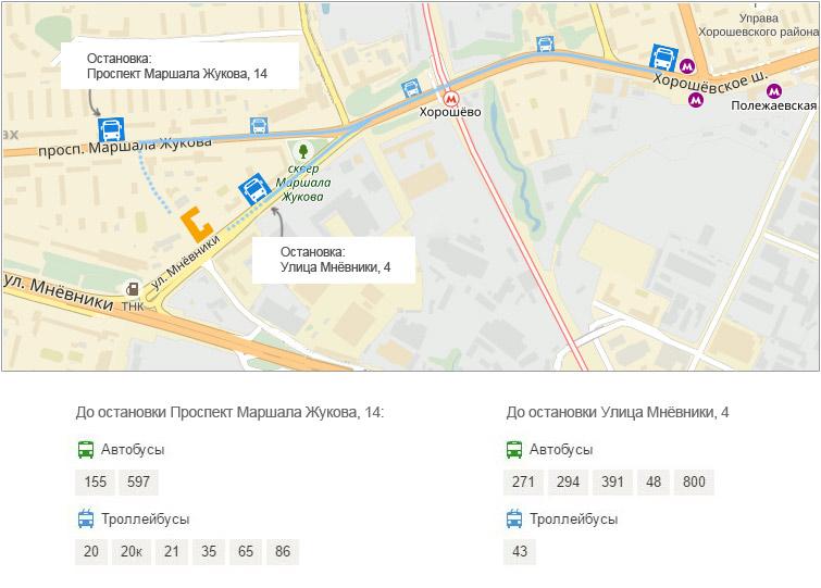 схема проезда к офису на общественном транспорте
